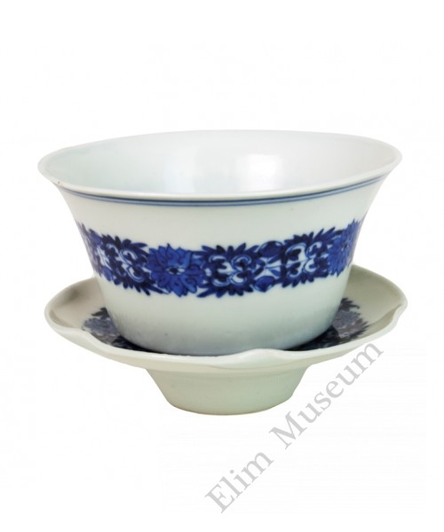 1006   A Guan-Xu Small Blue and White Tea Bowl