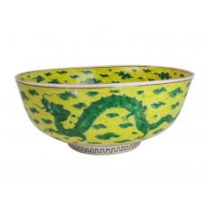 1075  A Kang-Xi Sancai  bowl with dragons in cloud