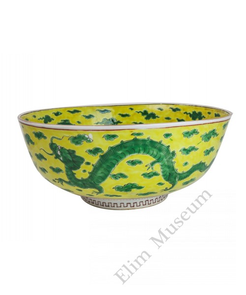 1075  A Kang-Xi Sancai  bowl with dragons in cloud