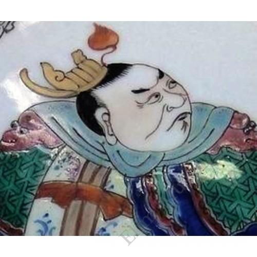 "1033   A Fencai "" Wushuangpu""  Figures Vase"