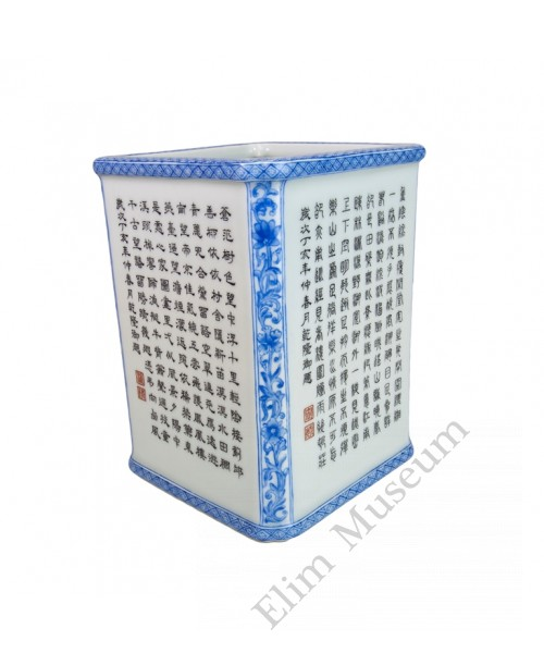 1012   Qian-Long Yangcai Brush Holder with Poems