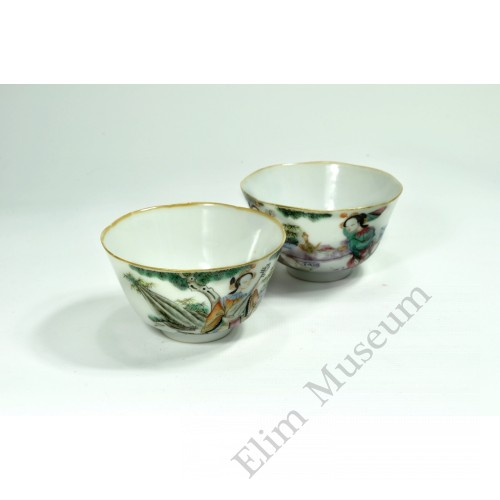 1096 A pair of Tong-Zhi Fencai bowls of girls playing lute