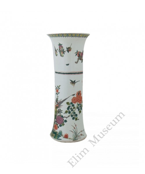 1097   A Kang-Xi Wucai vase with pheasant and peony