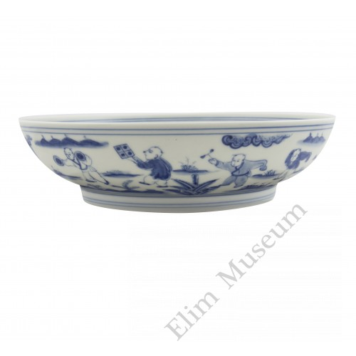 1267   A Cheng-Hua B&W Dish with Parading Children